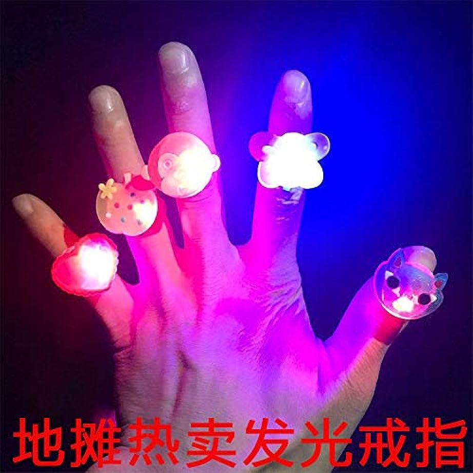 義務づける高価なバズ50個入り光る指輪 おもちゃ ピカピカ クリスマス ハロウィン パーティー に大活躍