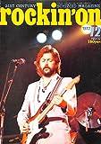 rockin'on ロッキング・オン 1977年 12月号