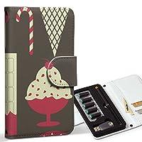 スマコレ ploom TECH プルームテック 専用 レザーケース 手帳型 タバコ ケース カバー 合皮 ケース カバー 収納 プルームケース デザイン 革 ユニーク デザート イラスト 004829