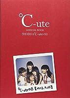 ℃-ute OFFICIAL BOOK 『 9月10日は℃-uteの日 』