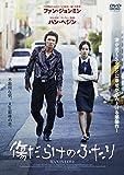 傷だらけのふたり [DVD] image