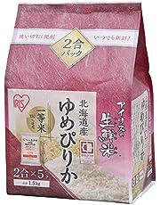 【精米】アイリスオーヤマ 生鮮米 3合パック×4個/2合パック×5個 普通米/無洗米