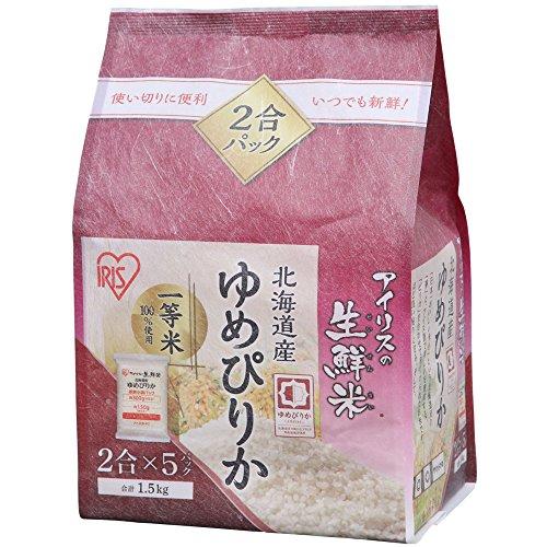 【精米】 生鮮米 白米 北海道産 ゆめぴりか 1.5kg 令和2年産