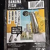 BANANA FISH バナナフィッシュ ロケットペンダント アッシュ