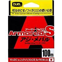 DUEL(デュエル) PEライン 0.1号 アーマード S アジ・メバル 100M 0.1号 MP ミルキーピンク アジ・メバル H4056-MP