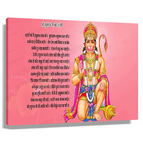 Hanuman Hindu Mythology Poster Canvas Prints for Wall Decor Aesthetic Giclee Artwork Pictures for Living Room Fireplace Decoration Canvas Paintings for Office Painting Oil Decorative Art for Home (75x50cm(30x20inch),Framed)