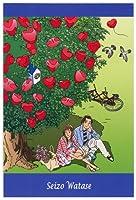 わたせせいぞう ポストカード『Happy Balloon』(W11011)