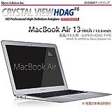 CRYSTAL VIEW NOTE PC FUNCTIONAL FILM (MacBook Air 13.3-inch, HDAG #6 超高精細アンチグレア)