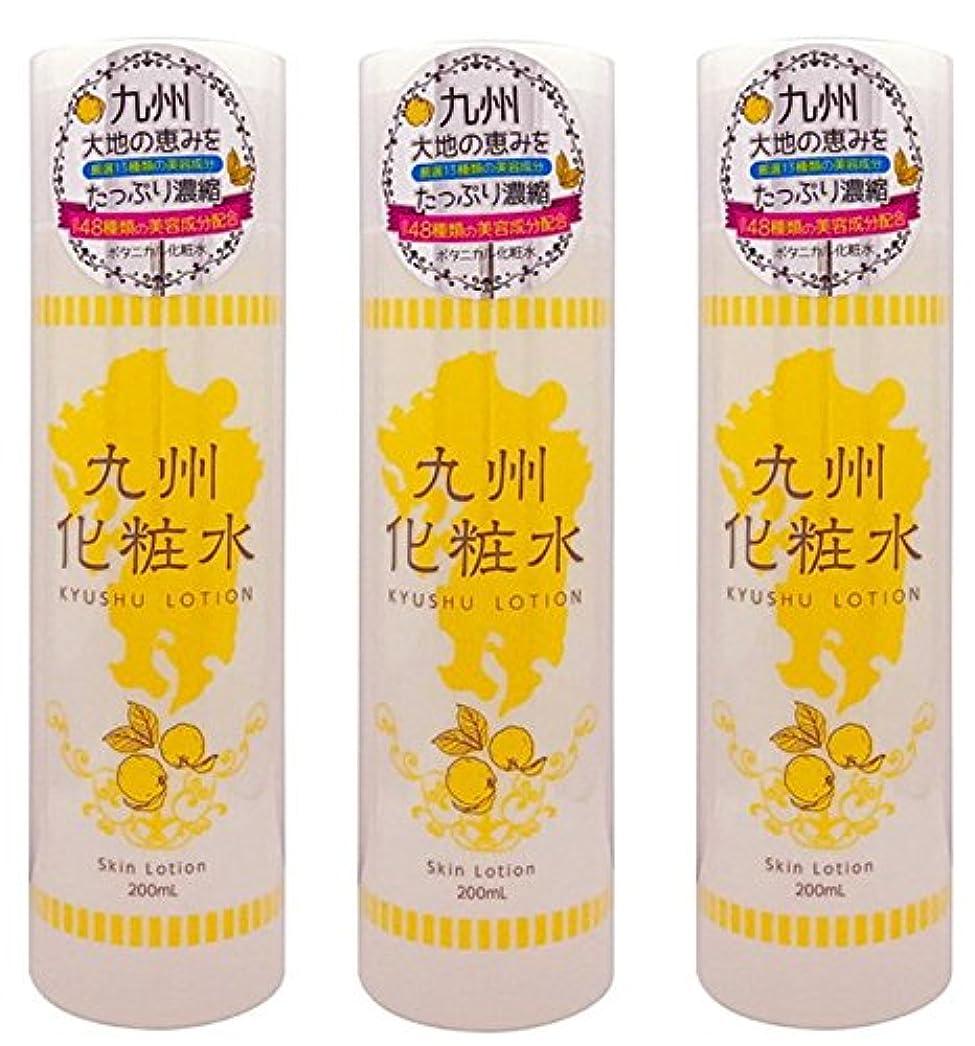 ウォルターカニンガム逆にまた明日ね九州化粧水 200ml (ボタニカル化粧水) X 3本セット