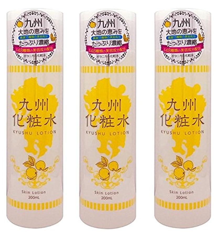 減る不格好ぐるぐる九州化粧水 200ml (ボタニカル化粧水) X 3本セット