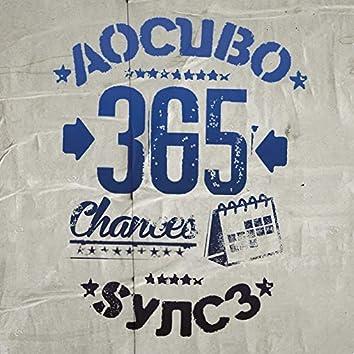 365 Chances
