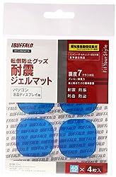東洋ゴムの免震ゴム、東京のマンションが危険か