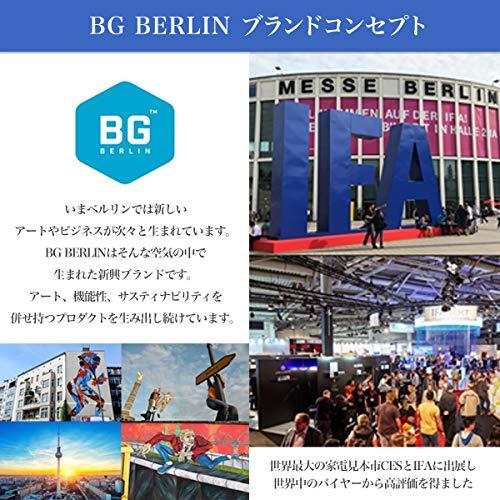【ドイツ発/毎日の通勤を楽にする】BGBerlin/メトロバッグリュックビジネスバックパック大容量軽量usb