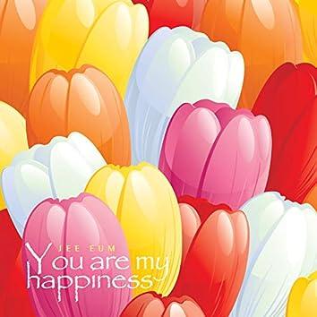 너는 나의 행복