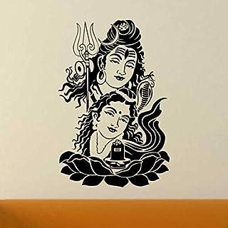 Lord Shiv and Parvati Ji Wall Sticker Wall Sticker for Bedroom Wall Art Wall Poster PVC Vinyl