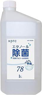 HPTC エタノール除菌78 1L