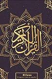 El Coran: El Sagrado Corán en español