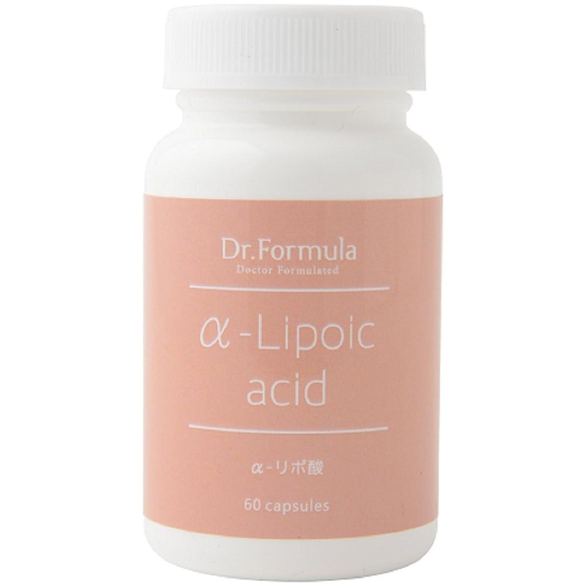陽気な奇妙な続けるDr.Formula α-リポ酸 30日分 60粒 日本製 α-ripoic acid