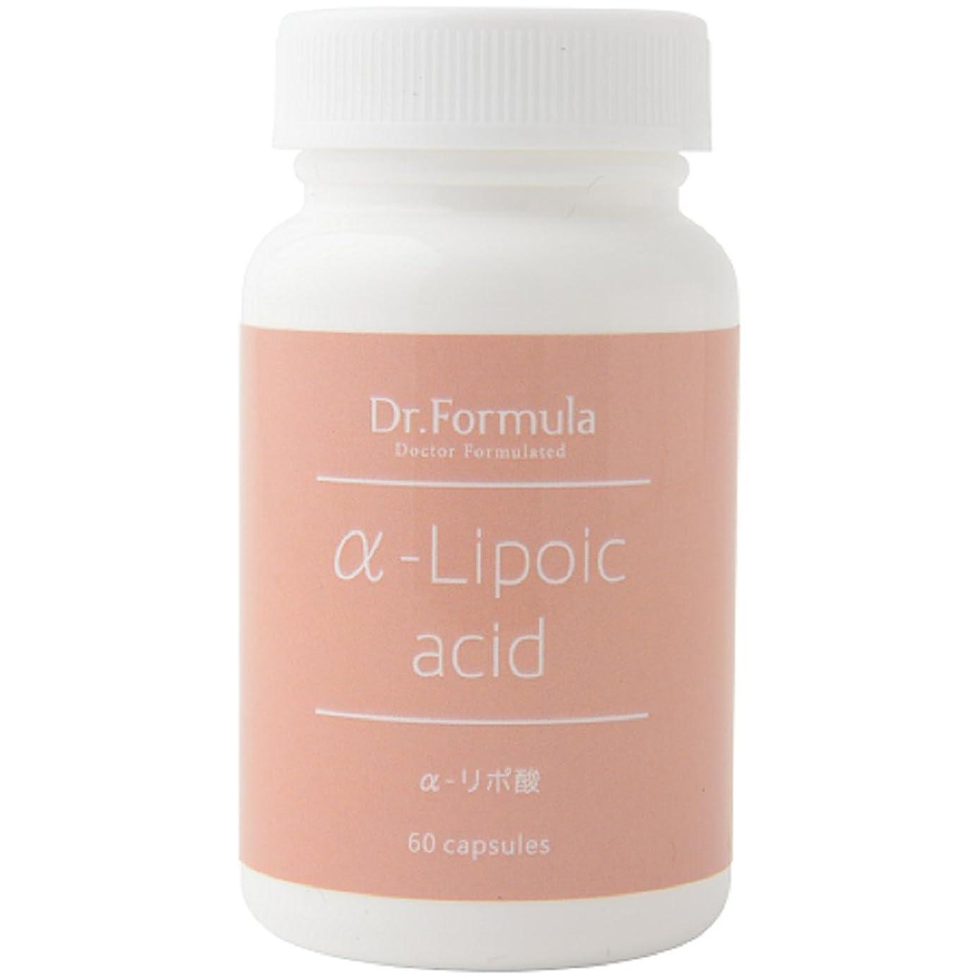 がっかりするフェロー諸島シュリンクDr.Formula α-リポ酸 30日分 60粒 日本製 α-ripoic acid
