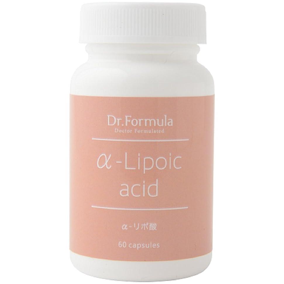 磨かれたそれからバッジDr.Formula α-リポ酸 30日分 60粒 日本製 α-ripoic acid