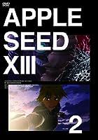 アップルシードXIII vol.2 [DVD]
