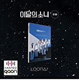 Loona – 12:00 [D ver.] (3rd Mini álbum) [Pre Order] CD+Photobook+Folded Poster+Others with Tracking, Extra Decorative Stickers, Photocards
