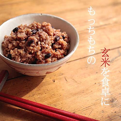 吟林舎『和日庵もち熟玄米(酵素玄米)』