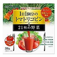カゴメトマトパウダー使用「トマトリコピンパウダー」2箱/4箱 (4箱)