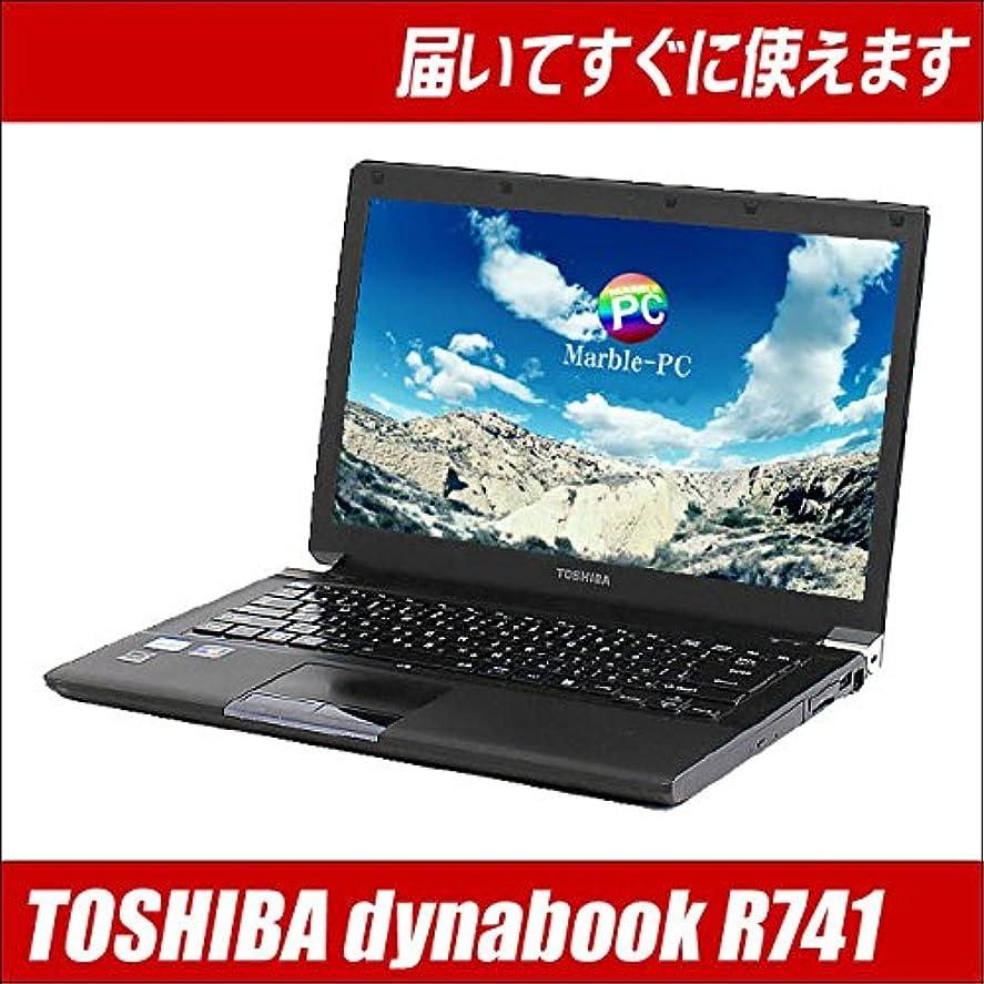 レビューために東芝 dynabook R741/D コアi5搭載 メモリ4GB HDD250GB DVDスーパーマルチ