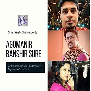 Agomanir Banshir Sure
