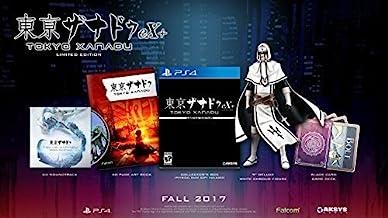 Best Tokyo Xanadu eX+ Limited Edition - PlayStation 4 Review