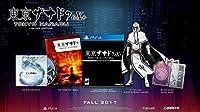 Tokyo Xanadu eX+ - Limited Edition (輸入版:北米) - PS4