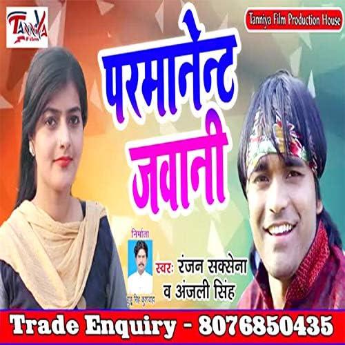 Ranjan Saxena & Anjali Singh