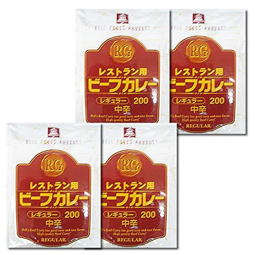 ベル食品 業務用 レストラン用ビーフカレー 200g×4食まとめ買いセット