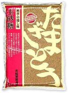 宮崎製糖 玉砂糖 1kg×3袋