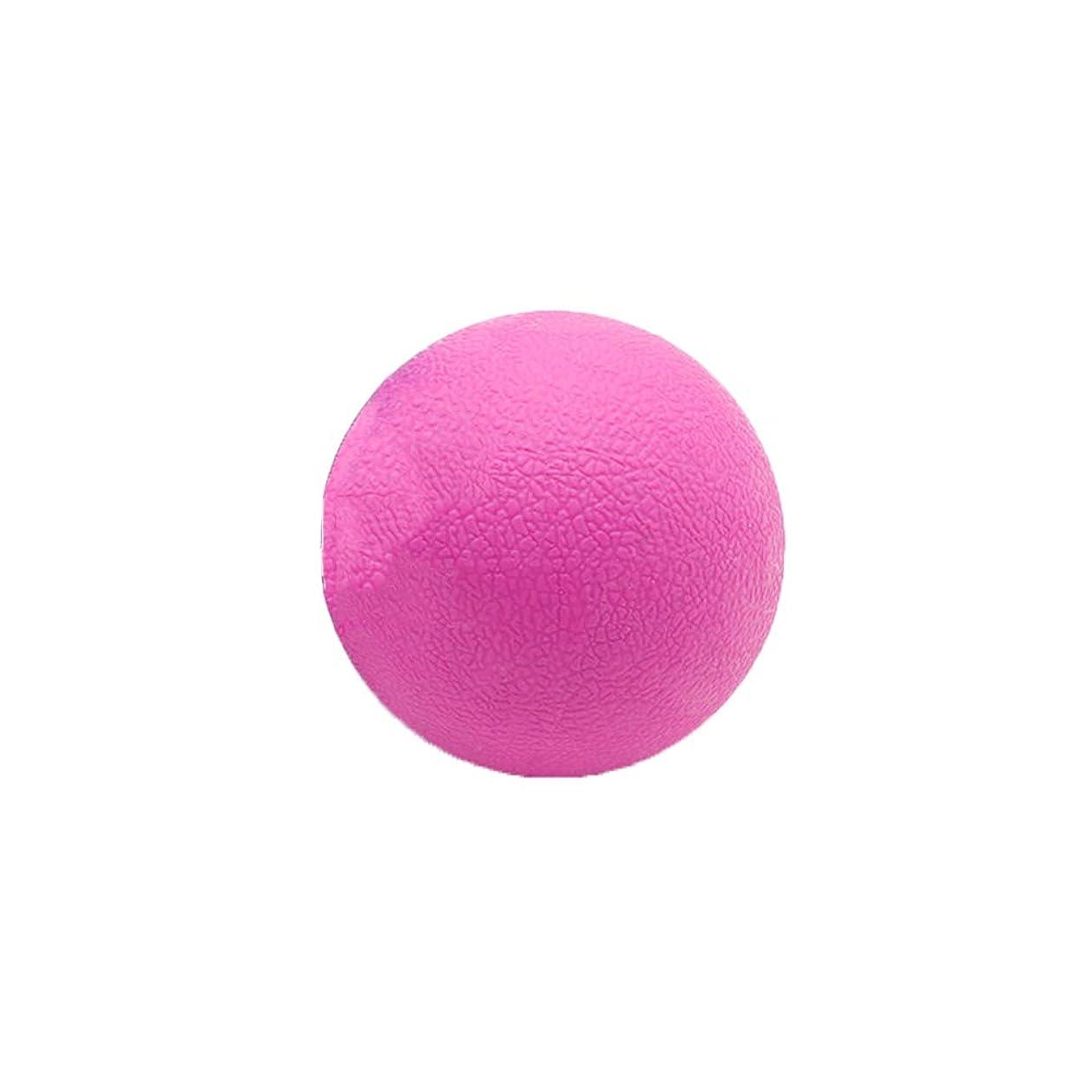 最適病的セレナTyou ロングホッケー ボール ストレッチ リリース マッサージボール 足部 マッサージボール 背中 筋肉 トレーニングボール ピンク