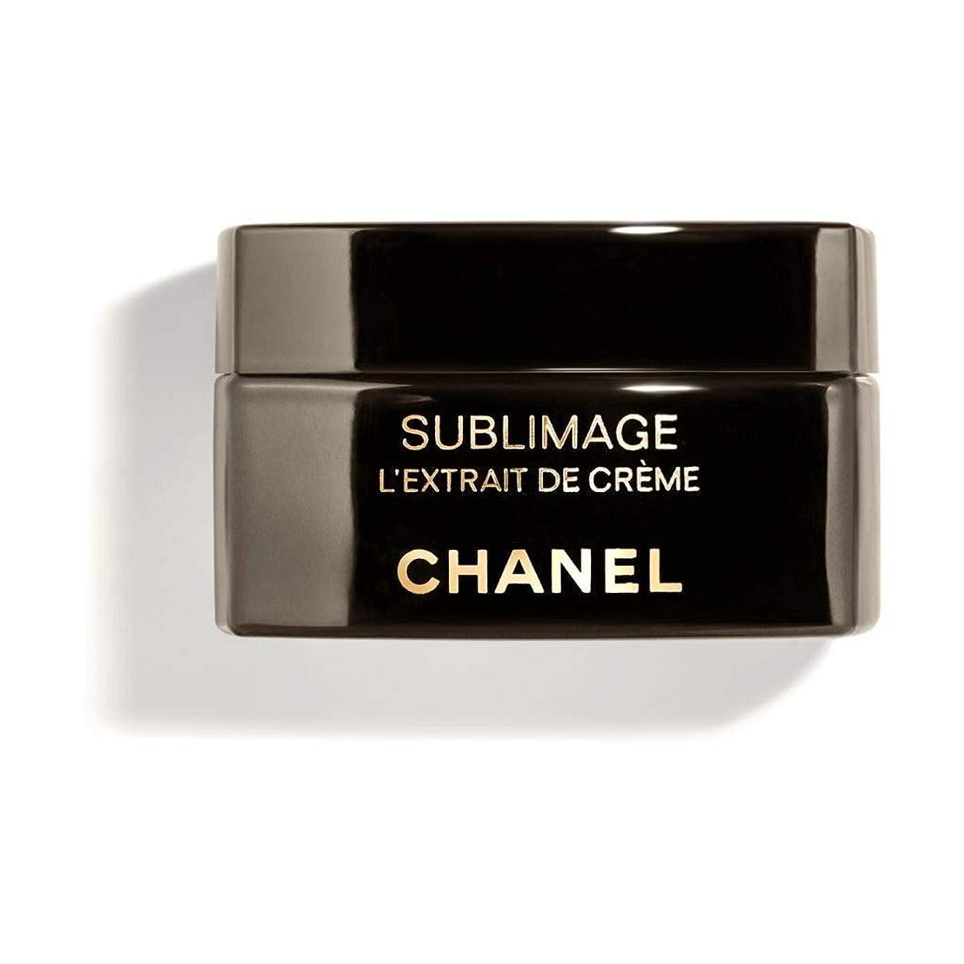 担保靄バーストCHANEL(シャネル) SUBLIMAGE L EXTRAIT DE CREME サブリマージュ レクストレ ドゥ クレーム 50g