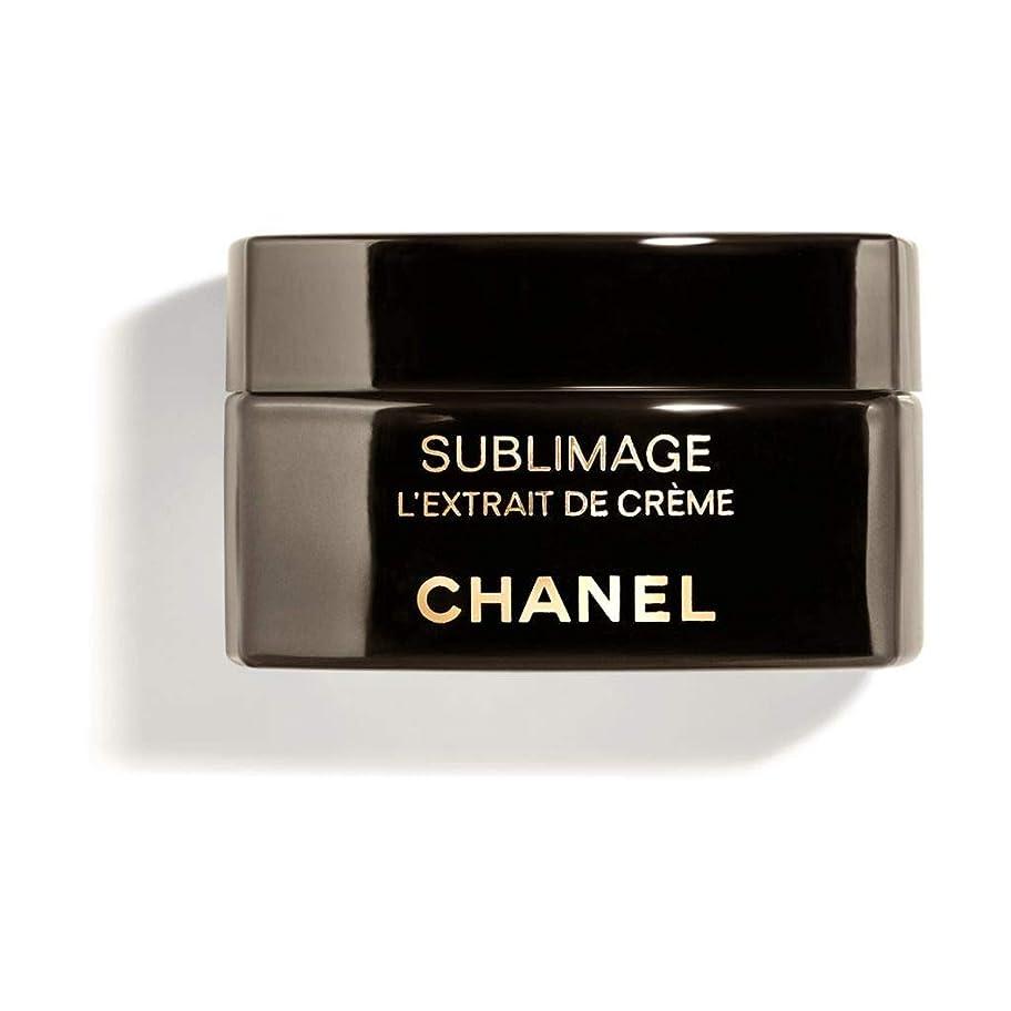 理由かすかな作るCHANEL(シャネル) SUBLIMAGE L EXTRAIT DE CREME サブリマージュ レクストレ ドゥ クレーム 50g