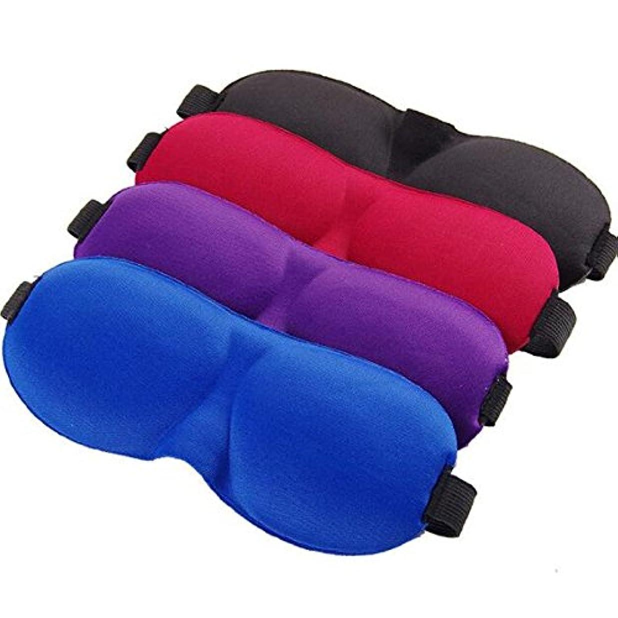 アイロニーボーカル優れたNOTE 2ピース/ロット5色アイカバー睡眠マスク休息旅行マッサージリラックス睡眠補助薬目隠しアイシェードパッチ眠っている熱い