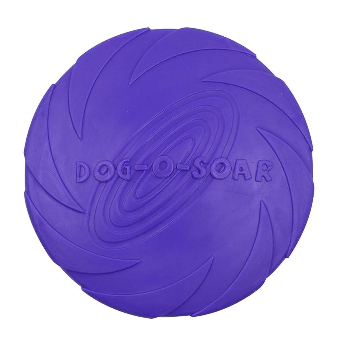 教える皮慈悲Pet Frisbee - 犬の訓練用玩具15cmゴールデンモステディフローティングウォーターバイスフリスビー,Purple