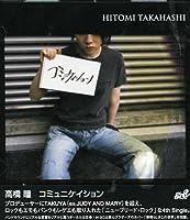 Communication by Hitomi Takahashi (2006-07-11)