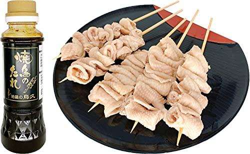 国産 皮串 (40g*10本)(冷凍) + 焼き鳥のたれ (250ml)
