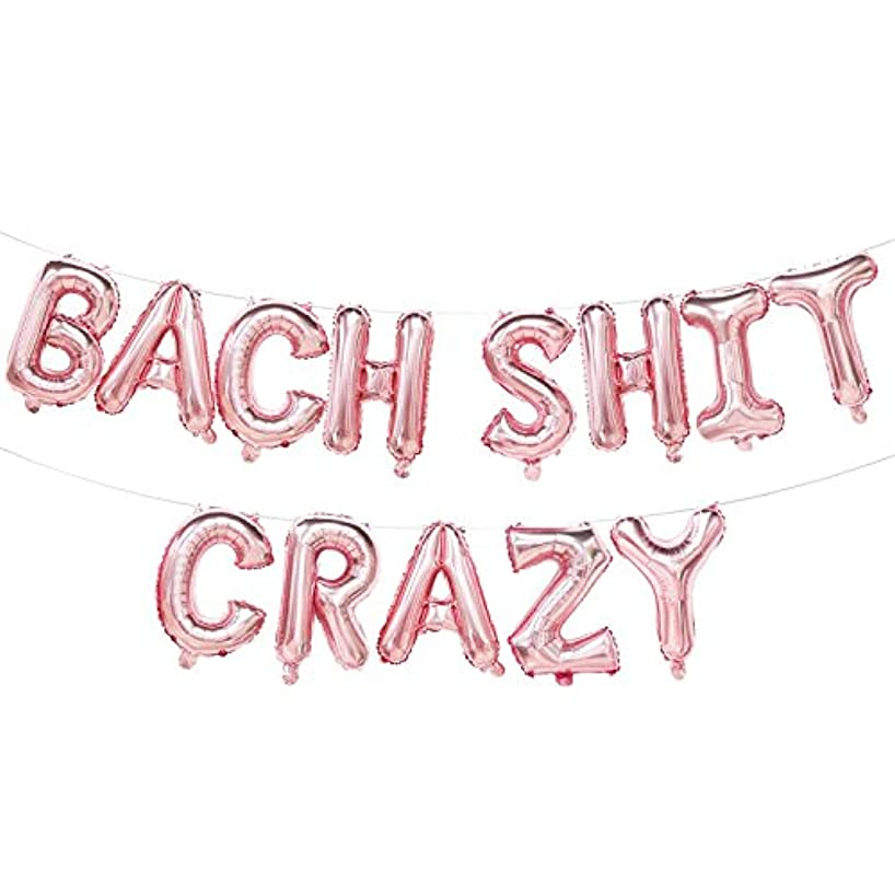 Bach Shit Crazy Balloons Rose Gold   Bach Shit Crazy Banner   Rose Gold Bachelorette Party Decorations   Hen Party, Bridal Shower, Engagement Party Decorations   16inch