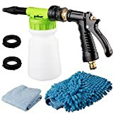 VZCY Car Wash Foam Gun for Garden Hose, Quick Release Cleaning Foam Sprayer with 3/8' Brass Connector & Microfiber Towel, Dual Filtration Soap Cleaning Gun Kit for Car Household