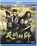 Dragon Blade (Region A Blu-ray) (English Subtitled) Jackie Chan
