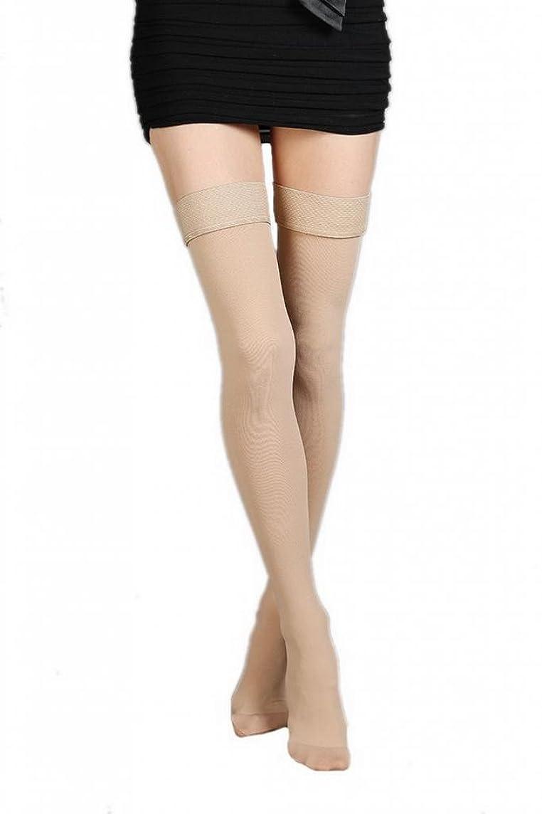 印象的浮く症候群(ラボーグ)La Vogue 美脚 着圧オーバーニーソックス ハイソックス 靴下 弾性ストッキング つま先あり着圧ソックス S 1級低圧 肌色