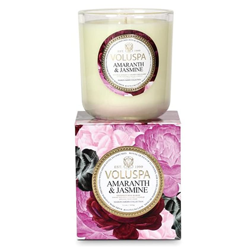 サイクル認識表現Voluspa ボルスパ メゾンジャルダン ボックス入りグラスキャンドル アマランス&ジャスミン MAISON JARDIN Box Glass Candle AMARANTH & JASMINE