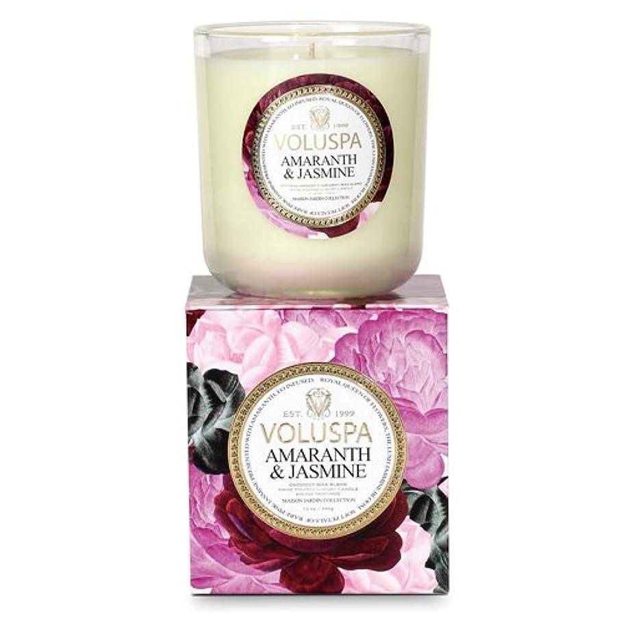 明示的にハブブ唯一Voluspa ボルスパ メゾンジャルダン ボックス入りグラスキャンドル アマランス&ジャスミン MAISON JARDIN Box Glass Candle AMARANTH & JASMINE