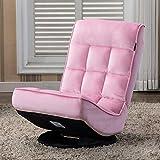 Artechworks Swivel Video Gaming Chair, Velvet Floor Chair Folding Lazy Sofa...