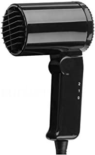 lifepower シガーソケットで使える車載用ヘアドライヤー 12V車専用 コンパクト 雨の日 海水浴 服の乾燥にも 収納便利 窓の霜取りも 車載ドライヤー LP-CAD216